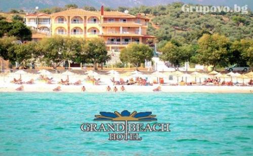 Цяло Лято на Метри от Плажа в Лименария, Тасос! Нощувка със Закуска за Двама, Трима или Четирима в Grand Beach Hotel