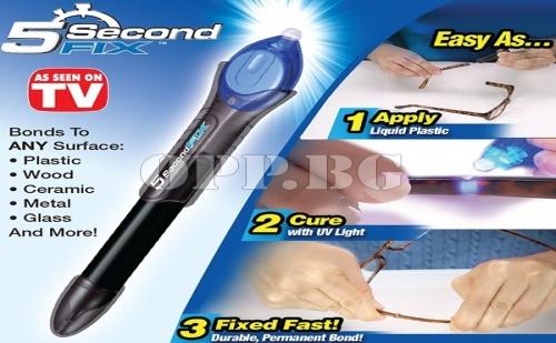 Система за Залепяне с Течна Пластмаса 5 Second Fix