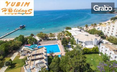 През Септември в Дидим! 7 нощувки на база All Inclusive в хотел Carpe Mare****