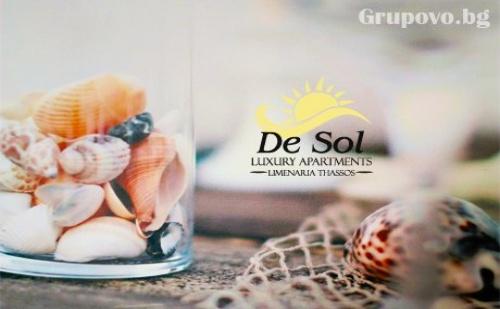 Септември на 100 М. от Плажа в Лименария, Тасос, Гърция! Нощувка за Двама + Басейн в Хотел De Sol