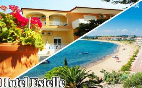 Октомври на Море в Гърция на 20 М. от Плажа в Геракини, Халкидики,! Нощувка със Закуска за Двама в Хотел Estelle