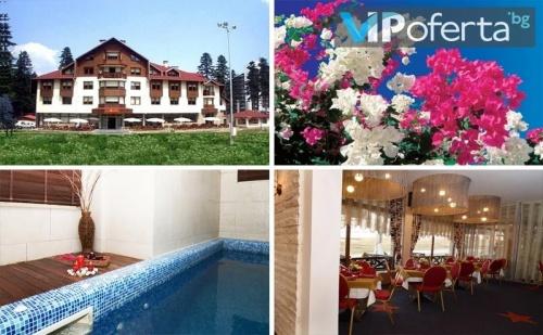 Двудневен Пакет със Закуски, Вечери и Ползване Басейн в Хотел Ледени Ангели, Боровец