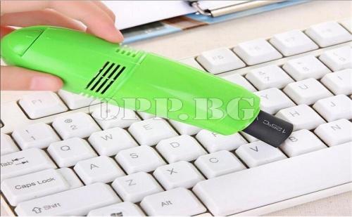Мини Usb Прахосмукачка за Компютър