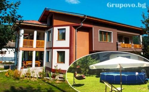 Лято в Троянския Балкан! Нощувка със Закуска и Вечеря за Двама само за 58 лв. в Къща за Гости Почивка