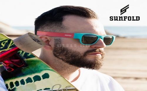 Сгъваеми Слънчеви Очила Sunfold