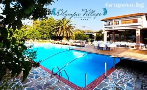 Октомври в антична Олимпия, Гърция! 4-звездна почивка за двама, трима или четирима: нощувка със закуска + басейн в  Olympic Village Resort & SPA