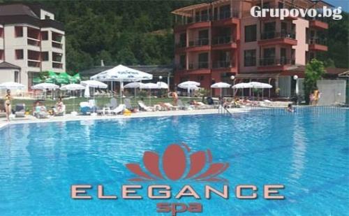 2, 3 или 4 нощувки, закуски, вечери + басейн и релакс зона с МИНЕРАЛНА вода в хотел Елеганс СПА, Огняново