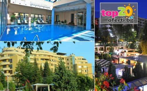 Нощувка със Закуска и Вечеря + Минерален Басейн и Сауна Парк в Апарт Хотел Медите, Сандански, от 37.50 лв. на човек!