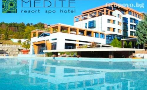 Спа Почивка за Двама в Сандански с Минерален Басейн + 2 или 3 Нощувки със Закуски в Хотел Медите Резорт & Спа 4*