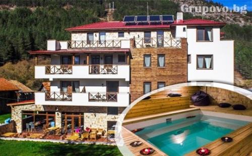 Спа Почивка в Родопите. Нощувка, Закуска и Вечеря + Сауна, Парна Баня и Джакузи в Хотел Триград
