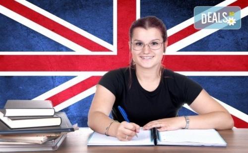 Индивидуално Обучение по Английски Език на Нива B2 и C1 + Бонус: Разговорен Модул с Представител на Международен Езиков Институт в Езиков Център El Leon!