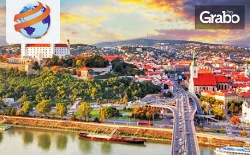 Есенна Екскурзия до Виена и Будапеща! 3 Нощувки със Закуски и Транспорт