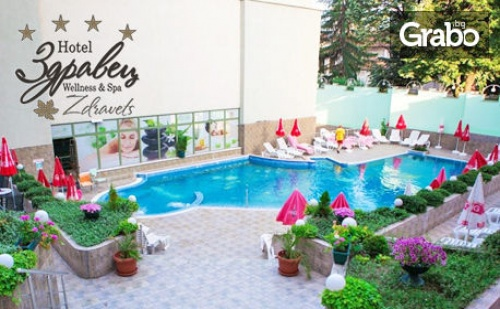 Spa Релакс във Велинград! 5 Нощувки със Закуски и Вечери за Двама, Плюс Балнео Процедури