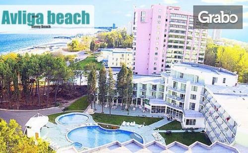 Късно Лято в Слънчев Бряг! 2 или 3 Нощувки със Закуски и Вечери за Двама - на 50М от Плажа