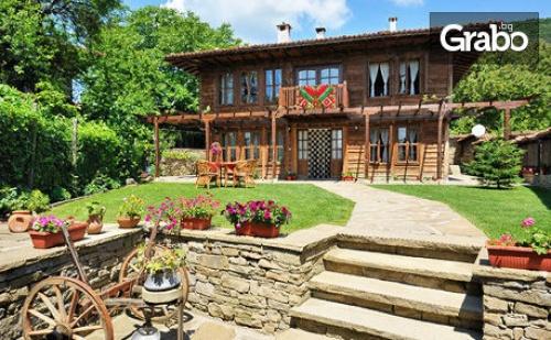 Почивка в Китното Село Жеравна! 1 или 2 Нощувки със Закуски - без или със Вечери