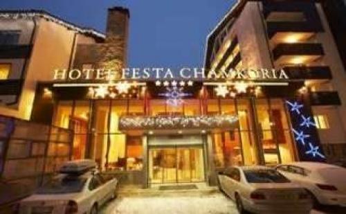 Денят на Независимостта в Боровец, 3 Нощувки на База All Inclusive Light в Хотел Феста Чамкория