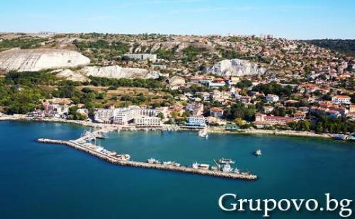 1 Септември - 15 Октомври на море в Балчик! Нощувка със закуска + басейн само за 29 лв. в бутиков хотел Casa de Artes
