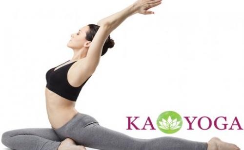 Обедна Йога за Концентрация и Релаксация в Центъра на София само за 4.99 лв. от Студио Ka Yoga