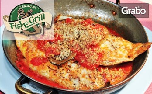 Адана Кебап, Салата Fish & Grill, Ципура по Сицилиански или Риба Пица