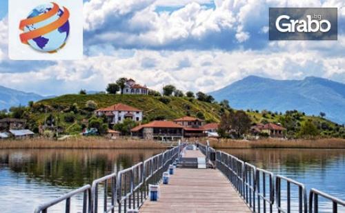 Уикенд Екскурзия до Гърция! Нощувка със Закуска в Кастория, Плюс Транспорт и Посещение на Едеса