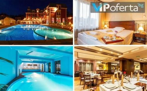 Еднодневен Делничен и Уикенд Пакет със Закуска и Вечеря + Ползване на Външен Басейн и Спа в Хотел Шато Монтан, Троян
