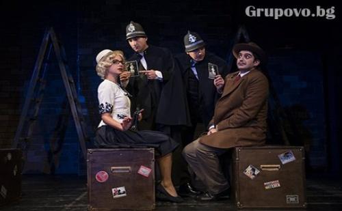 Тридесет и деветте стъпала на 03.10 от 19:00 часа в Малък Градски Театър Зад Канала