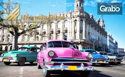 Нова Година в Куба! 5 Нощувки със Закуски и Вечеря, 5 Нощувки на База All Inclusive и Самолетен Билет