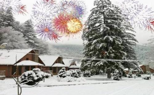 Нова Година в Хотелски Комплекс Green Village, с. Рибарица. Дете до 12Г. – Безплатно!