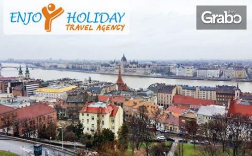 Есенна Екскурзия до Будапеща и Белград! 3 Нощувки със Закуски и Транспорт, Плюс Възможност за Виена