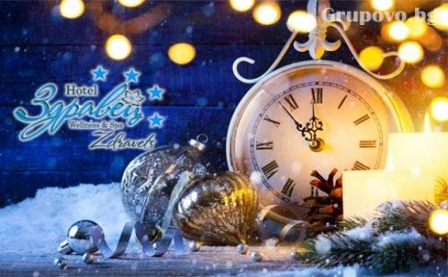 Нова Година с Искрен Пецов и Володя Стоянов! 3 или 4 Нощувки в Апартамент за до 5-Ма, Закуски, Вечери с Dj, Новогодишен Куверт в Хотел Здравец Уелнес и Спа**** Велинград