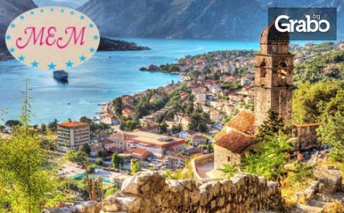 За Коледа в Черна Гора! Екскурзия до Цетине, Будва и Дубровник с 3 Нощувки със Закуски и Вечери, Едната Празнична, Плюс Транспорт