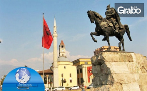 Екскурзия до Албания през Октомври! 3 Нощувки със Закуски в Района на Дуръс, Плюс Транспорт