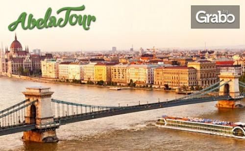 Пътуване до Брега на Дунава! 2 или 4 Нощувки със Закуски в Хотел 4* в Будапеща, Плюс Самолетен Билет