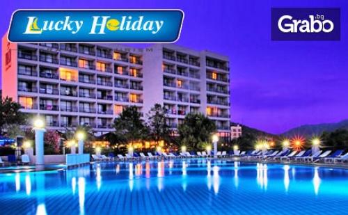 През Октомври в Кушадасъ! 7 нощувки на база All Inclusive в хотел Tusan Beach Resort 5*
