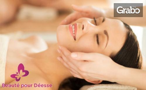 Почистване на Лице - Мануално или с Ултразвук, Плюс Възстановяваща Маска на Лице и Шия