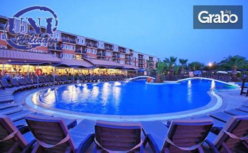 Почивка в Özdere, Турция! 5 нощувки на база All Inclusive в Club Yalı Hotel & Resort 5*