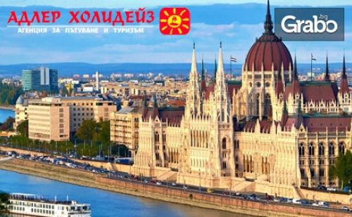 Екскурзия до Будапеща през Септември или Октомври! 3 Нощувки със Закуски в Хотел 4*, Плюс Транспорт