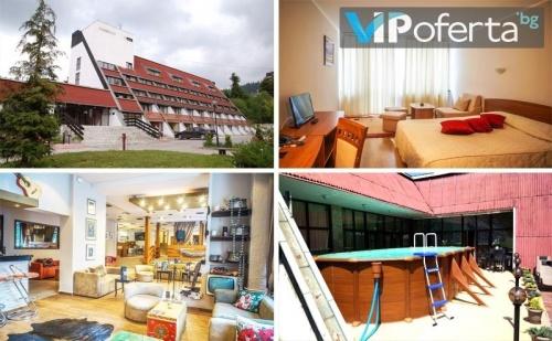 Еднодневен Пакет със Закуска + Ползване на Сауна и Парна Баня в Хотел Мура***, Боровец
