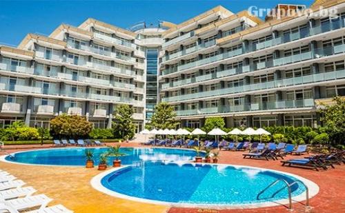All Inclusive + басейн в Хотел Перла***, Слънчев Бряг през Септември