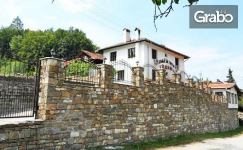 Почивка в Троянския Балкан, в с. Черни Осъм! Нощувка за Двама или Трима