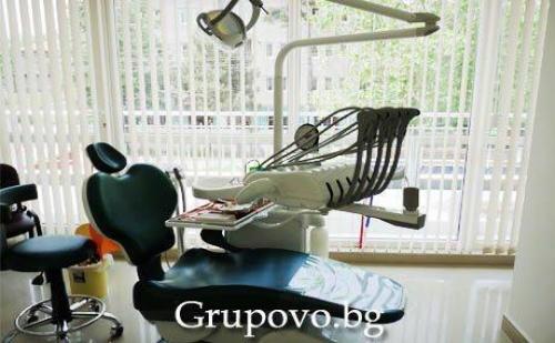 Почистване на зъбен камък с ултразвук и полиране с Air Flow САМО за 15.90 лв. в стоматологичен център Rai-Dent