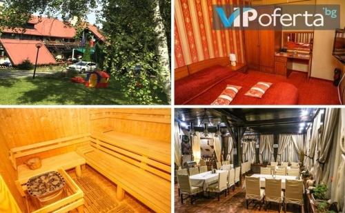 Еднодневен Пакет със Закуска или Закуска и Вечеря + Ползване на Спа Център в Хотел Бреза***, Боровец