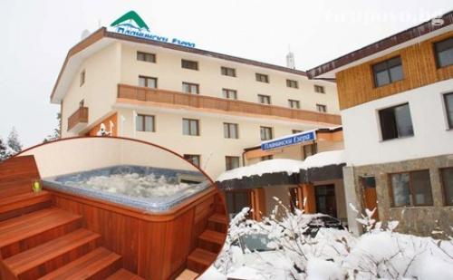Нова Година в Паничище! 3 Нощувки със Закуски и Вечери + Празничен Куверт и Релакс Зона в Хотел Планински Езера