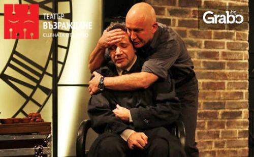 Гледайте Христо Шопов в човек от Земята на 30 Септември
