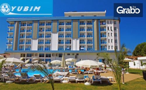 Почивка в Кушадасъ! 7 нощувки на база All Inclusive в хотел Му Aegean Star 4*