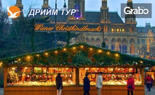 Предколедна Екскурзия до Будапеща и Виена! 2 Нощувки със Закуски и Транспорт