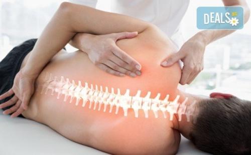 При болки в кръста, гърба и мускулите! Нервно-мускулен масаж и консултация с кинезитерапевт в студио Secret Vision