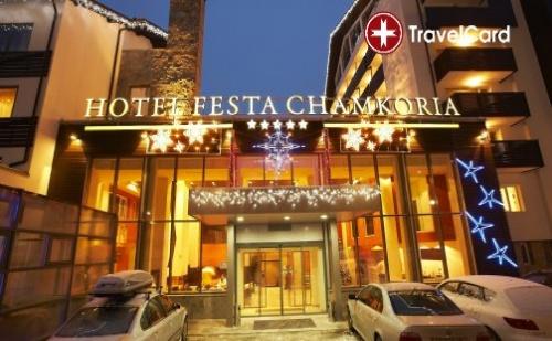4* Есенни Пакети в Хотел Феста Чамкория, Боровец