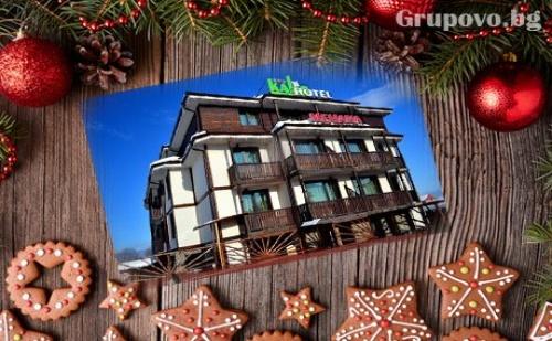Коледа в Хотел Калис, Банско! 2, 3, 4 или 5 Нощувки със Закуски и Вечери в Механа с Музика на Живо + Сауна и Парна Баня