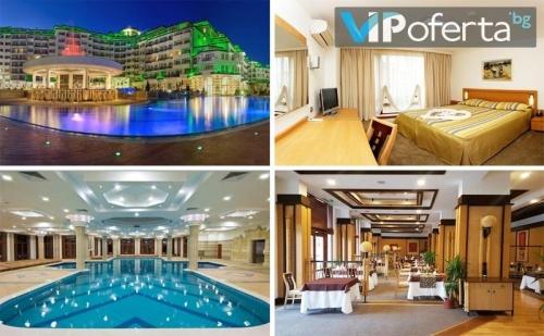 Еднодневен Пакет с Нощувка, Закуска или Закуска и Вечеря + Ползване на Спа в Emerald Beach Resort & Spa *****, Равда